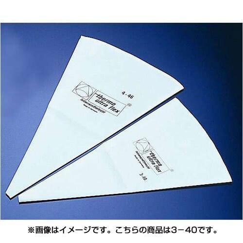 WPS063 [サーモ ペストリーバッグ ウルトラ 15031(3-40)]