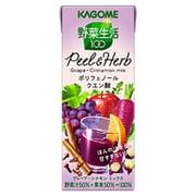 野菜生活100 Peel&Herb グレープ・シナモンミックス 200ml×24 [野菜果汁飲料]
