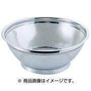 AAS09050 [18-8パンチング浅型ざる 50cm]