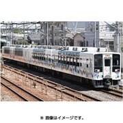 Nゲージ 30605 東武634型(スカイツリートレイン)4両編成セット(動力付き) [2019年5月再生産]