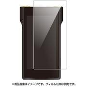 CP-NWWM1F/AG [NW-WM1シリーズ用 反射防止保護フィルム]
