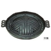QGV12122 [(S) 鉄ジンギス鍋 穴無 22cm]