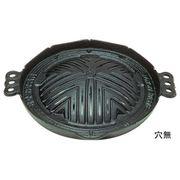 QGV12129 [(S) 鉄ジンギス鍋 穴無 29cm]