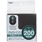 DVD-002-100BK [DVD/CD用 両面 不織布ケース 100枚 ブラック]