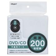 DVD-002-100W [DVD/CD用 両面 不織布ケース 100枚 ホワイト]