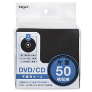 DVD-003-050BK [DVD/CD用 片面 不織布ケース 50枚 ブラック]