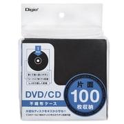 DVD-003-100BK [DVD/CD用 片面 不織布ケース 100枚 ブラック]