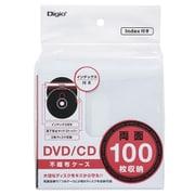 DVD-004-050W [DVD/CD用 タイトル付き 両面 不織布 50枚 ホワイト]