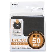 DVD-005-050BK [DVD/CD用 片面 不織布ケース 薄型 50枚 ブラック]
