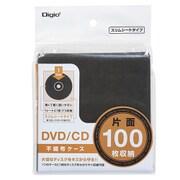 DVD-005-100BK [DVD/CD用 片面 不織布ケース 薄型 100枚 ブラック]