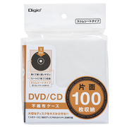 DVD-005-100W [DVD/CD用 片面 不織布ケース 薄型 100枚 ホワイト]