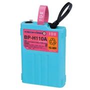 BP-H110A [BPタイプニッケル水素バッテリー 105Wh(13.2V/8.0Ah)]