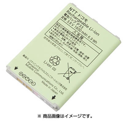 P33 [P-01J用電池パック]