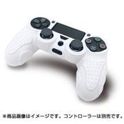 ALG-P4CSCW [PS4コントローラー用 シリコンカバー ホワイト]