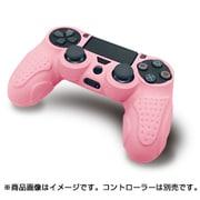ALG-P4CSCP [PS4コントローラー用 シリコンカバー ピンク]