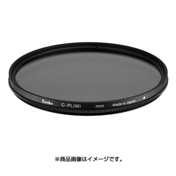 67 S サーキュラー PL(W) [C-PL(円偏光)フィルター 67mm]