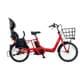 BE-ELMA032R [電動アシスト自転車 ギュット・アニーズ・DX 20型 16Ah 内装3段変速 ロイヤルレッド 2017年モデル]