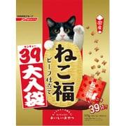 猫用 ねこ福 39大入り袋 ビーフ仕立て [117g(3g×39袋)]