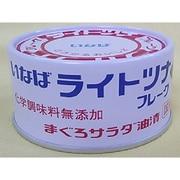 ライトツナ化学調味料無添加 165g [缶詰]