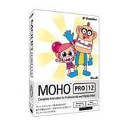 Moho 12 Pro