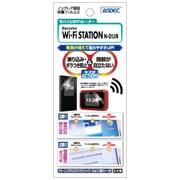 ノングレア保護フィルム Wi-Fi STATION N-01J