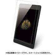 BSTPZ581FG [ZenPad 3 8.0 Z581シリーズ専用 指紋防止 液晶保護フィルム 高光沢タイプ]