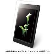 BSTPZ581FT [ZenPad 3 8.0 Z581シリーズ専用 指紋防止 液晶保護フィルム スムースタッチタイプ]