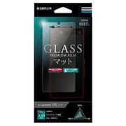 LP-F01JFGM [ARROWS NX GLASS マット 0.33mm]