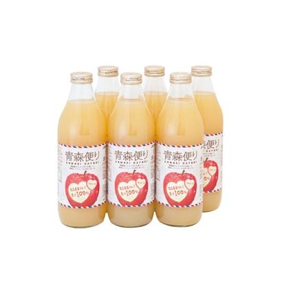 青森便り りんごジュース 1000ml 瓶×6本 [果実果汁飲料]