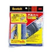 EN58 [玄関ドア用戸あたり波型テープ 黒 4mm×9mm×5m]