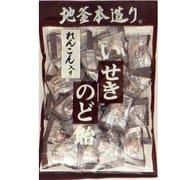 れんこん入 いせきのど飴 120g [飴・キャンディー]