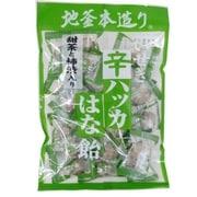 甜茶柿渋入り はな飴 120g [飴・キャンディー]