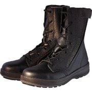 WS33HIFR25.0 [安全靴 長編上靴 WS33HiFR 25.0cm]