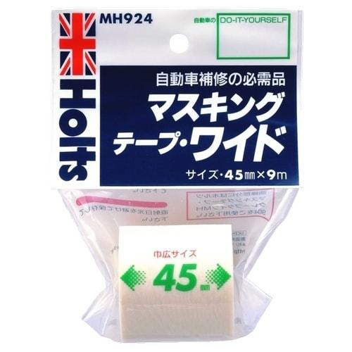 MH924 [マスキングテープ ワイド]