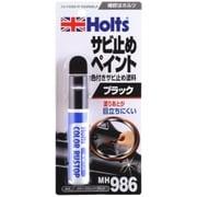 MH986 [カラーラストップ ブラック]