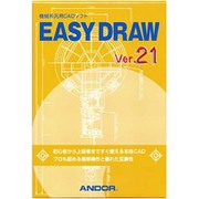 EASY DRAW Ver.21 [Windows]