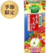 限定 野菜生活100 青森りんごミックス 200ml×24 [野菜果実ミックスジュース]