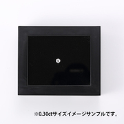 J-I1-G [天然ダイヤモンドルース ラウンドブリリアントカット 0.30ctup 鑑定書付]