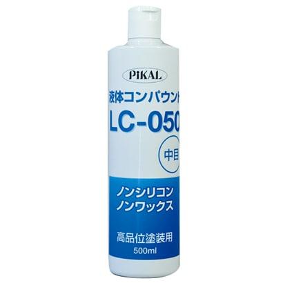 62410 [液体 LC-050 500mL]