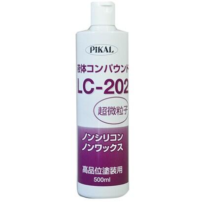 62430 [液体LC-202 500mL]
