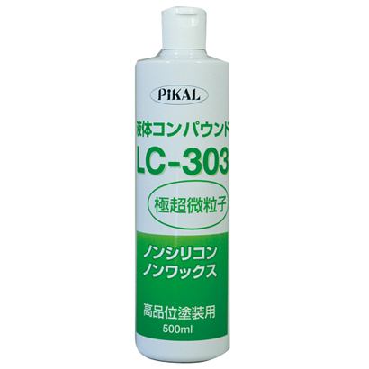 62440 [液体 LC-303 500mL]