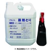 62810 [ピカール鉄粉とり 空容器、スプレーガン、専用スポンジ 4L]