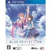 BLUE REFLECTION 幻に舞う少女の剣 [PSVitaソフト]