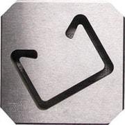 D952 [レースウエイカッターP用 固定刃]