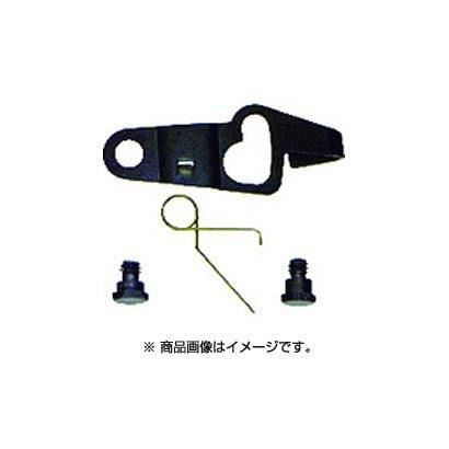LB1194 [ショートストップラッチ カスタムライト用]