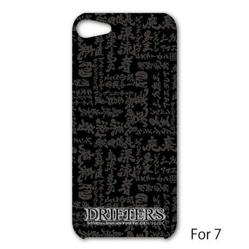 ドリフターズ iPhone 7ケース 筆文字柄 黒 [キャラクターグッズ]