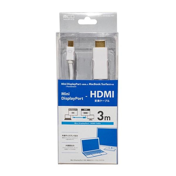 DPC-2KHD30/WH [miniDisplay-HDMIケーブル 2Kタイプ 3m ホワイト]