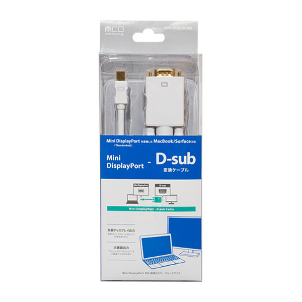 DPC-2KDS20/WH [miniDisplay-D-subケーブル 2Kタイプ 2m ホワイト]