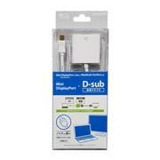 DPA-2KDS/WH [miniDisplay-D-subアダプタ 2Kタイプ ホワイト]