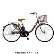 BE-ELLU41T [電動アシスト自転車 ビビ・LU 24型 12Ah 変速なし チョコブラウン 2017年モデル]